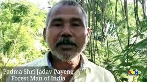 Save Dehing Patkai   Jadav Payeng - YouTube