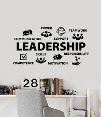 Vinyl Wall Decal Leadership Teamwork Skills Communication Support Stic Wallstickers4you