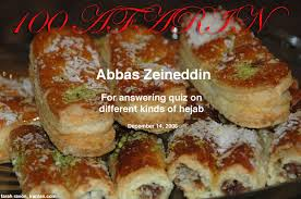 iranian.com: Quiz