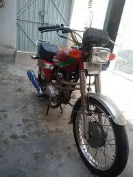Honda 125 13modal - Motorcycles - 1021851096