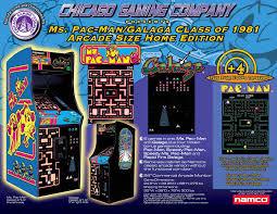 ms pac man pac man galaga video arcade