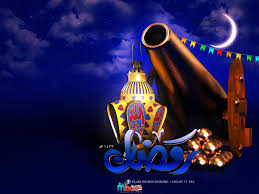 صور اغلفة فيس بوك اهلا رمضان 2020 رمزيات اللهم بلغنا رمضان 2020