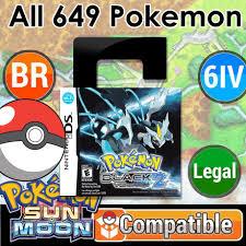 Fully Loaded Pokemon Black 2 - All Pokemon, All Items! Nintendo ...