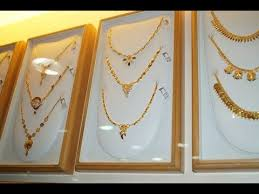 tanishq new designs gold short necklace