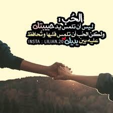 رمزيات حبيبي رموز حب جميلة كلمات جميلة