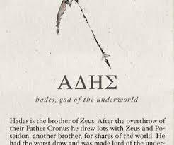 greek quotes hades greek mythology greek mythology tattoos