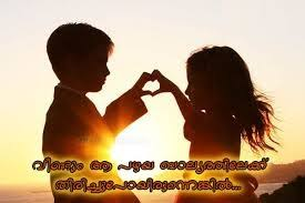 love in childhood archives facebook image share