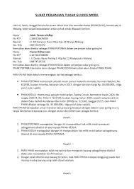 Contoh Surat Perjanjian Tukar Guling Yang Benar Dan Sah Detiklife