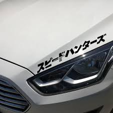 1x Courage Kanji Jdm Japanese Letter Car Sticker 2 48in 5 86in Top Decor Decal Archives Midweek Com