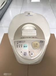 Bình thủy điện nội địa Nhật bản 2.2L