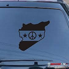 Syria Peace Sign Map Flag Decal Sticker Syrian Arab Republic Car Vinyl