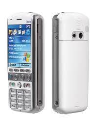 How to Unlock HTC Qtek 8100 ...