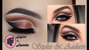 arabic pink cut crease makeup look