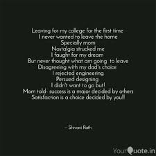 leaving for my college fo quotes writings by shivani rath