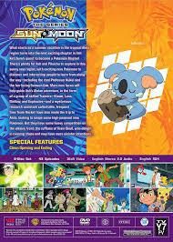 Amazon.com: Pokemon The Series: Sun & Moon Complete Collection ...