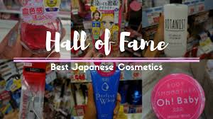 award winning anese cosmetics