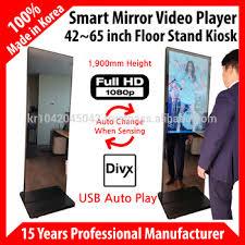 player floor stand kiosk
