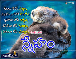 awesome life motivation friendship quotations and telugu hd