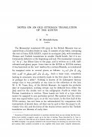 Notes on an Old Ottoman Translation of the Kur'ān