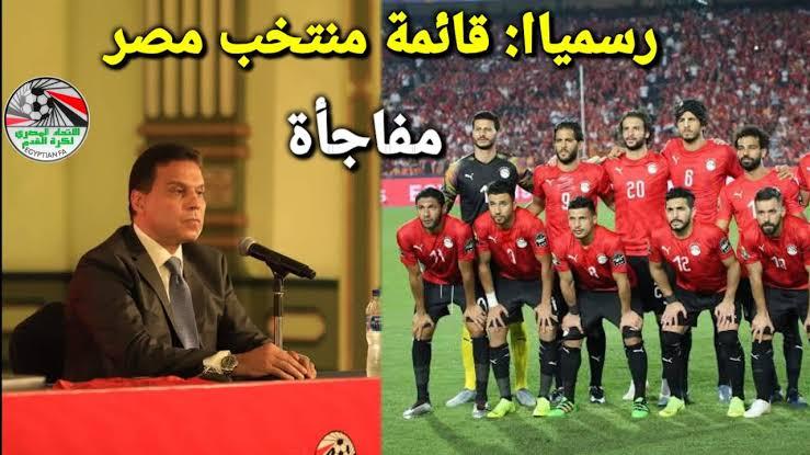 """نتيجة بحث الصور عن بالأسماء .. حسام البدري يعلن القائمة النهائية لمنتخب مصر"""""""