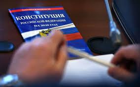 Как будет проходить голосование по Конституции 22 апреля 2020 года?