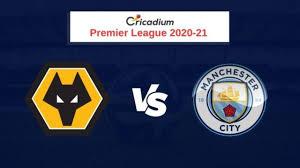 Premier League 2020-21 Round 2 Wolverhampton vs Manchester City Prediction  & Dream11 Team Today