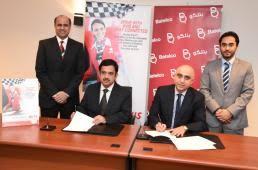 Batelco and Avis Long Term Partnership to Provide WiFi Solution On-the-Go  for AvisCars | ZAWYA MENA Edition