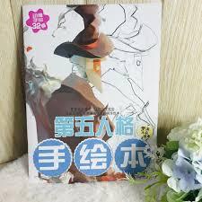 Tranh tô màu Toilet-bound Jibaku Shounen Hanako-kun Ác Quỷ Trong ...