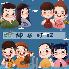 Priscilla Abby: Shen Ma Hao Wan - Music Streaming - Listen on Deezer