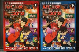 DVD Case Closed Detective Conan Movie 20 in 1 Lupin The 3rd VS Conan 1 2 SP  for sale online