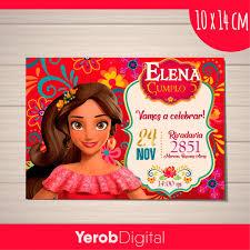 Tarjetas Invitaciones Cumpleanos Digital Elena De Avalor 190