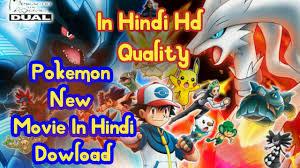 Pokémon the Movie: White—Victini and Zekrom Full Movie In Hindi ...