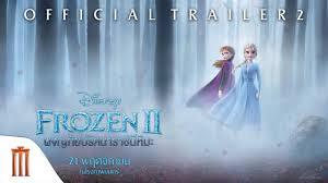 Frozen 2 | ผจญภัยปริศนาราชินีหิมะ - Official Trailer 2 - YouTube