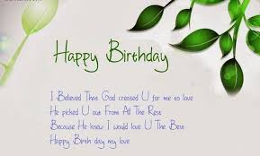 happy birthday quotes wishes sms and messages for wife