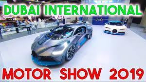 DUBAI INTERNATIONAL MOTOR SHOW 2019 PART2 - YouTube