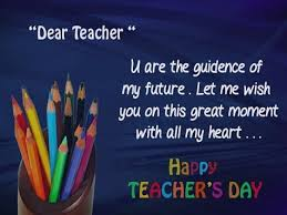 teachers day messages happy teacher s day sms messages