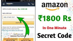 loot amazon promo codes how to get