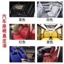 leather paint car interior leather seat