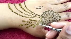 New Mehndi Design Simple Stylish