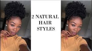 best natural hair tutorial 2 simple