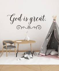 God Is Great Wall Decal Bible Decal Scripture Wall Decal Etsy