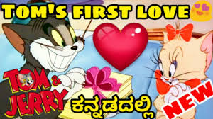 Tom and jerry Kannada version || Kannada spoof video