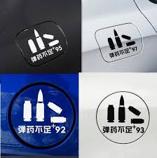 Cruze K3k2 New Fox Car Decal Bullet Tank Sticker Military Sticker Funny Personality Modification Pull Flower
