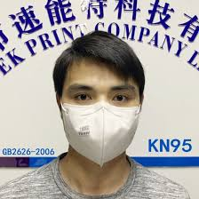 China Ce Disposable Kn95 Face Mask Personal Protection N95 Face ...