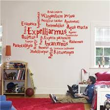 Harry Potter Spells Expelliarmus Decal Wall Sticker Lettering Art Quote Sq113 Ebay