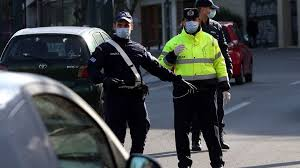 Τέσσερις συλλήψεις σε επιχειρήσεις της ΕΛΑΣ στην Στερεά - STEREA NEWS
