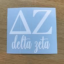 Delta Zeta With Script Vinyl Decal Delta Zeta Decal Dz Etsy Delta Zeta Delta Zeta Gifts Vinyl Decals