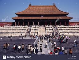La Città Proibita Palazzo Imperiale di Pechino CINA Foto stock - Alamy