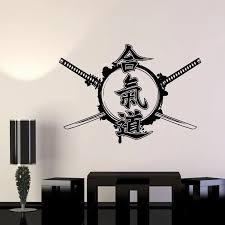 Kendo Aikido Wall Sticker Japanese Ninja Poster Vinyl Art Wall Decals Home Decoration Decor Mural Kendo Samurai Decal Mural Picture Sticker Dandelionsticker Storage Aliexpress