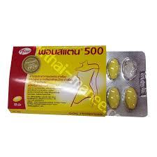 ยาแก้ปวด พอนสแตน 500 – Thai-Manee